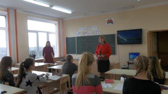 Сотрудничество: преподаватели вуза – педагогам района