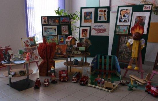 ВНИМАНИЕ! «КОНКУРС «Спасатели глазами детей-2017»