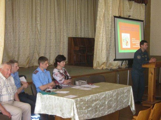 Районное родительское собрание