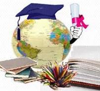 Олимпиада по учебным предметам для учащихся II ступени общего среднего образования