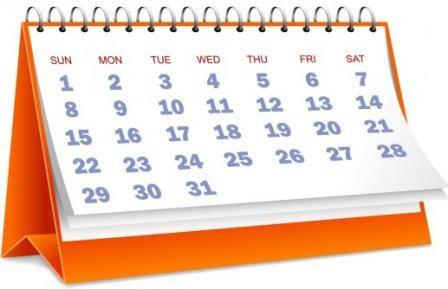 График и планы проведения августовских секций